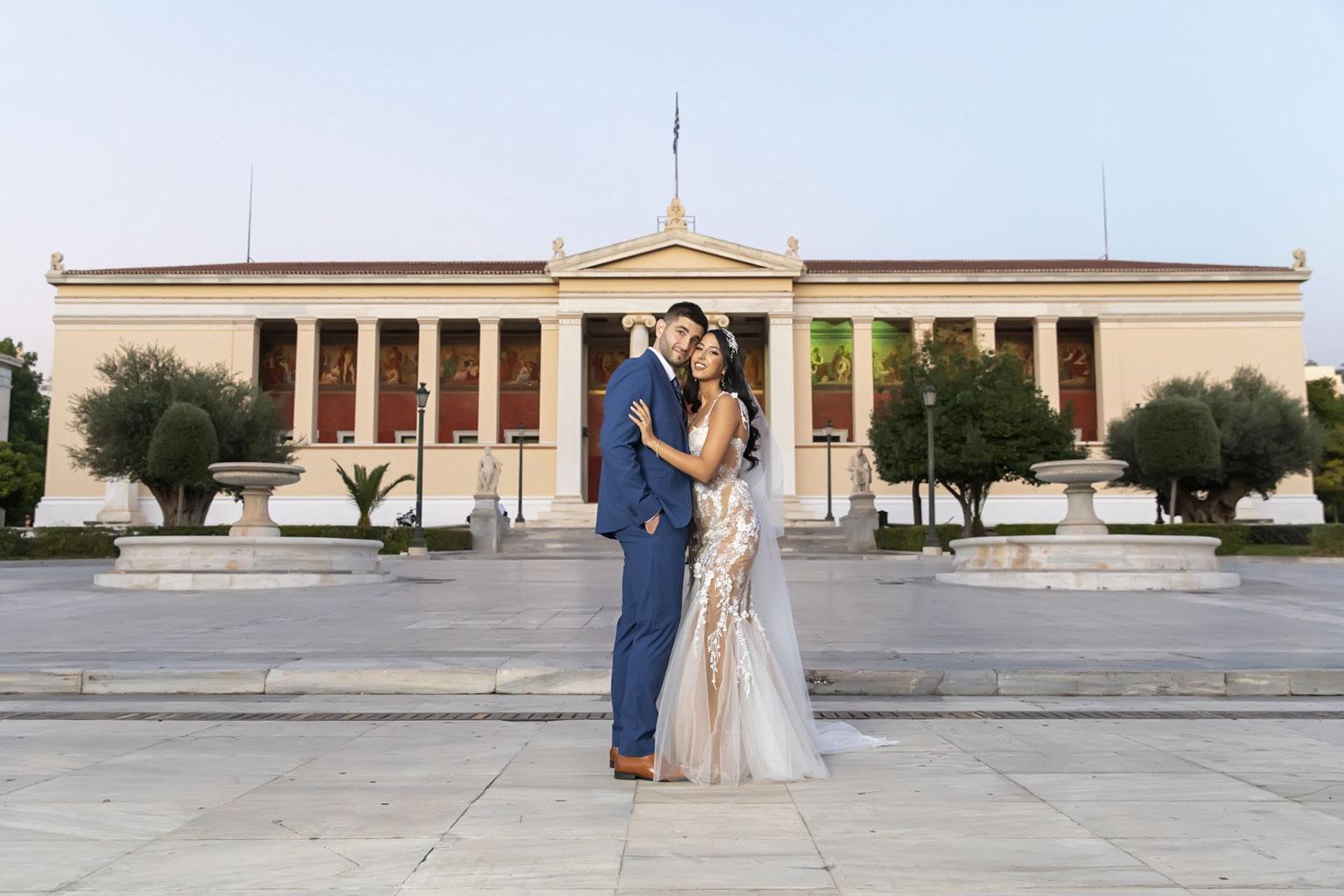 Εβραϊκός Γάμος Στην Αθήνα